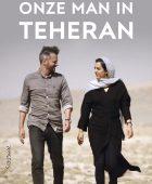 Onze man in Teheran – Thomas Erdbrink
